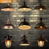 loft創意個性美式復古工業風漫咖啡廳餐廳酒吧台單頭鐵藝鍋蓋吊燈  NMS