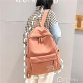 書包女韓版高中大學生帆布包簡約森系古著感少女潮牌後背包 美斯特精品