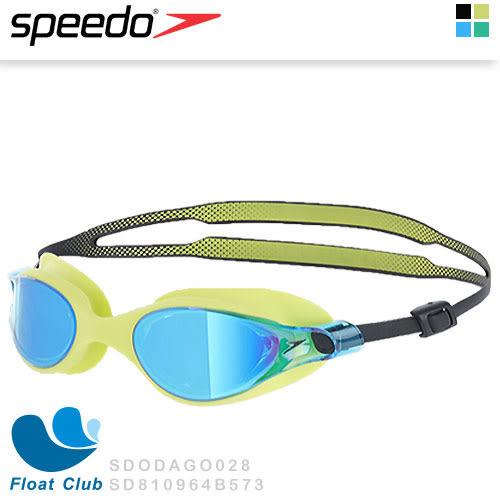 【Speedo】成人運動鏡面泳鏡 V-class Mirror (萊姆黃) SD810964B573