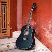 吉他-安德魯41寸吉他練習琴黑色木色缺角包邊初學者民謠吉他男女學生-印象部落