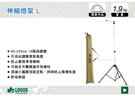 ||MyRack|| 日本LOGOS 伸縮燈架 L 鋁合金燈架 露營燈架 露營燈具配件 No.71905005