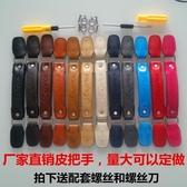 行李箱配件 箱包配件把手通用拉桿箱配件手把旅行箱行李箱提手拉手可伸縮拎手