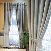窗簾簡約現代客廳大氣窗簾成品溫馨臥室窗簾   麥琪精品屋