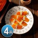 【華得水產】一口包野生烏魚子禮盒1盒(總重4兩/盒 附提袋x1)