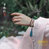 復古宮廷鳶尾花手鏈小眾設計民族風古風編織手繩森系女【輕奢時代】