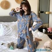 長袖睡衣 睡衣女秋冬夏季純棉長袖褲卡通可愛寬鬆薄款可外穿月子家居服套裝 快速出貨