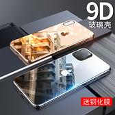 iPhone11Pro手機殼蘋果X玻璃Xs Max超薄iPhoneXR透明防摔XR套