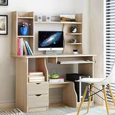 電腦桌家用電腦臺式桌子多功能書桌書架一體學生簡約經濟型省空間   color shopYYP