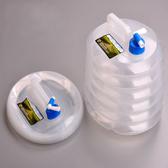 NatureHike10L-15L折疊水桶 折疊水壺 折疊水袋 食品級PE裝飲用水-享家生活館