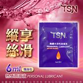 TSN-熱感 精華潤滑液 6ml 隨身包 旅遊方便攜帶