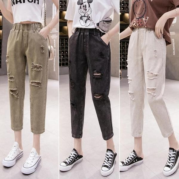 七分褲子女夏2021新款學生寬鬆破洞牛仔褲小個子鬆緊腰哈倫褲薄款 伊蘿