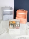網紅同款化妝品收納盒家用桌面防塵護膚品梳妝台刷置物架宿舍  印象家品