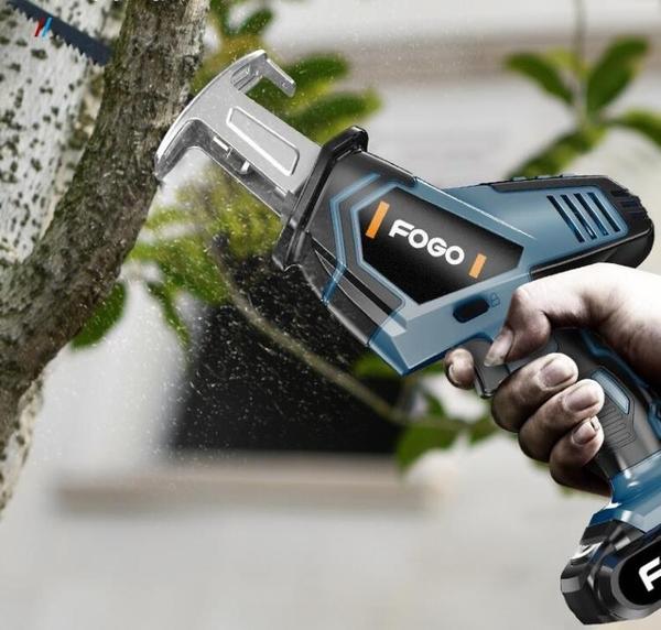 充電鋸 手電鋸家用充電式小型戶外手持電動鋸子萬能伐木鋰電馬刀鋸【快速出貨八折特惠】
