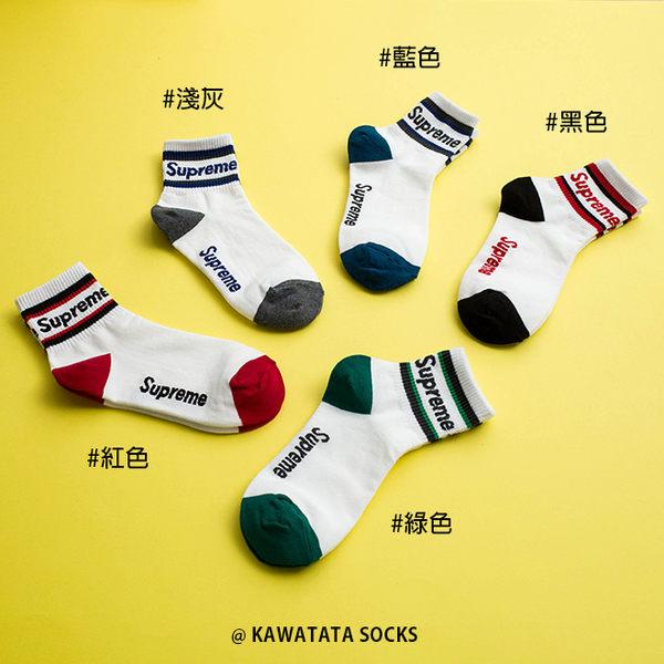 韓國撞線supreme短襪/5色【558022309】