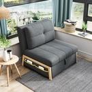 沙發床兩用小戶型書房推拉床伸縮床小沙發床單人可折疊雙人折疊床 現貨快出YJT