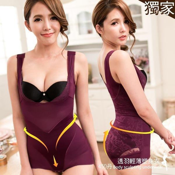 塑身衣 450丹透羽輕薄蕾絲彈力網布連身塑身衣 M-XXXL(葡萄紫)-伊黛爾