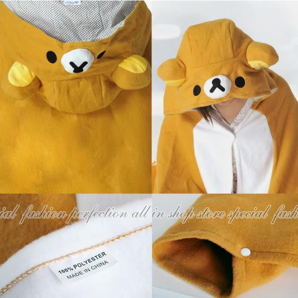 【DG134A】『小熊』雙面絨披肩.袖毯 懶人斗篷睡袍★EZGO商城★