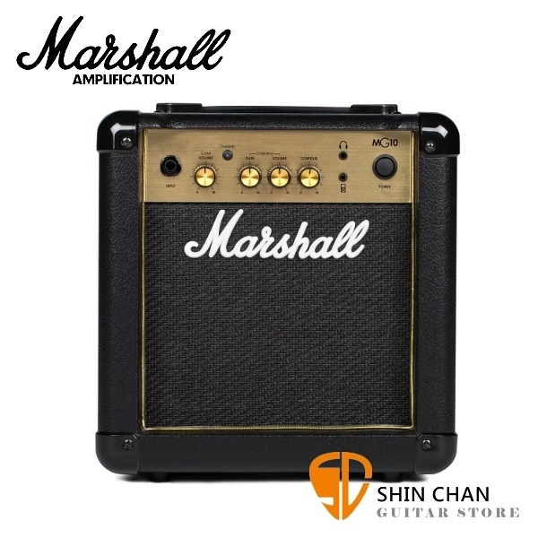 【缺貨】Marshall MG10 Gold 電吉他音箱 經典金色面板(10瓦/10w) MG10G / MG-10G/電吉他音箱專賣店