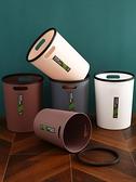 垃圾桶 家用垃圾桶大號廁所衛生間紙簍廚房客廳臥室辦公室帶壓圈垃圾筒【快速出貨八折下殺】