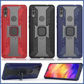 小米 紅米Note7 鋼鐵戰士 手機殼 支架 全包邊 防摔 保護殼