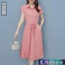 襯衫洋裝 純色洋裝新款夏季女裝中長款收腰顯瘦氣質Polo領襯衫裙子 星河光年