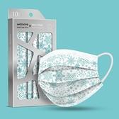 銀康 醫療防護口罩-柔情似雪
