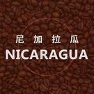 法義達 有機尼加拉瓜咖啡豆(現烘/半磅)...