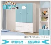 《固的家具GOOD》324-8-AJ 雲朵藍白色4尺四抽衣櫃【雙北市含搬運組裝】