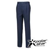 PolarStar 排汗快乾打褶長褲 男『深藍』 西裝褲│休閒褲│吸濕排汗│直筒打褶褲 P16303