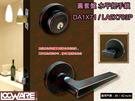 加安現代風系列 水平把手+輔助鎖 DA1X71+LA2X703P 60mm 古紅銅 圓套盤水平鎖 板手鎖 補助鎖 把手