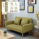 【IKHOUSE】尼爾|小貓抓皮雙人座沙發-橄欖綠(預購)