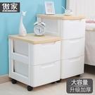 簡約床頭櫃塑料行動收納櫃子抽屜式家用現代儲物櫃帶輪臥室置物櫃 【全館免運】