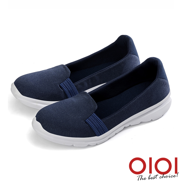 休閒鞋 輕盈漫步舒適百搭休閒鞋(深藍)*0101shoes【18-3928b】【現貨】