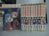 【書寶二手書T7/漫畫書_KEB】我們的仙境_1~11集合售_小島