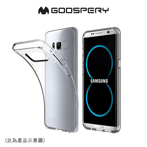 摩比小兔~GOOSPERY OPPO A73/A75/A75s/F5 CLEAR JELLY 布丁套 手機殼 保護殼