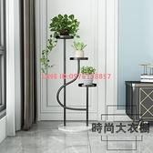 北歐鐵藝裝飾花架簡約陽臺花盆架落地多層綠植置物架【時尚大衣櫥】