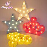 led皇冠星星燈求婚布置創意浪漫生日派對櫥窗展示裝飾禮物燈ins 滿天星