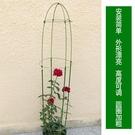 花架 盆栽花架植物爬藤支架鐵線蓮月季支撐桿可調節玫瑰花架陽台支撐架