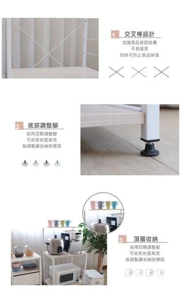[ 家事達]台灣SA -4642  防潑水多用途電器收納架(原木色+白色)