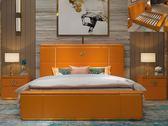 床架 PK-305-1 夢之橙6尺床台 (床頭+床底)(不含床墊) 【大眾家居舘】