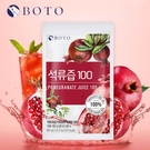 韓國 BOTO 紅石榴汁 80ml 濃縮...