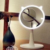 LED充電化妝鏡帶燈梳妝臺燈鏡子公主鏡臺式補光宿舍『夢娜麗莎精品館』