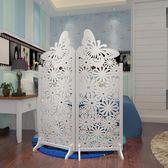 屏風隔斷玄關時尚客廳白色雕花折疊屏風店鋪櫥窗背景鏤空蝴蝶屏風