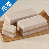 香芋夾心蛋糕210G/入【愛買冷凍】