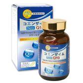日本 CROSS CoQ10 60粒【新高橋藥妝 】新健康活力製品