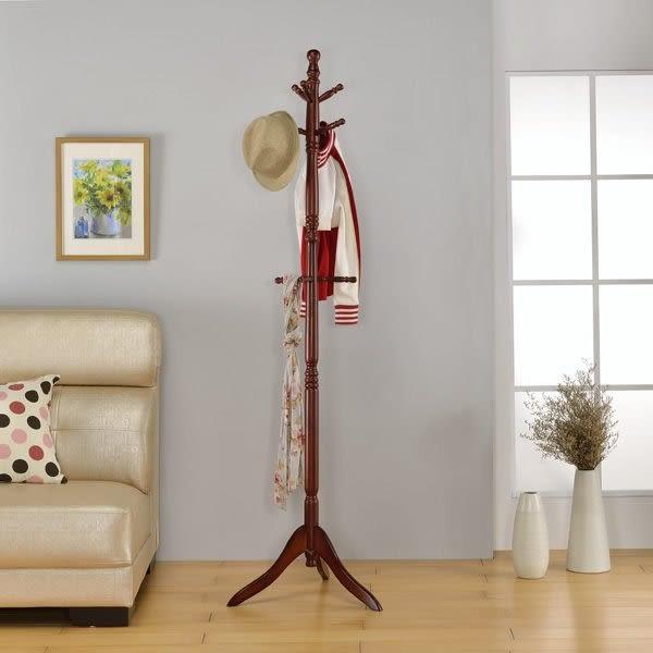 ONE HOUSE-DIY家具-實木衣架/收納櫃/衣櫃/書櫃/櫻桃色下標區
