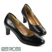 U23-20240女款真皮圓頭中跟鞋   優雅質感牛皮素面圓頭中粗跟鞋【GREEN PHOENIX】