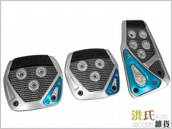 243A044 AC-561 手排腳踏板 卡夢藍一組入 改裝腳踏板 防滑鋁合金踏板