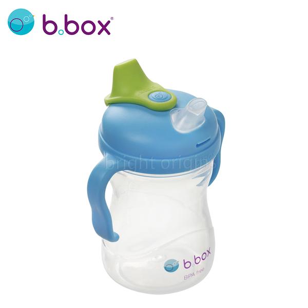 澳洲 b.box 鴨嘴杯(海洋藍)