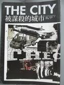 【書寶二手書T3/一般小說_HAQ】被謀殺的城市_原價380_柴納.米耶維